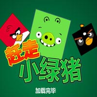 Angry Birds Throw green pigs